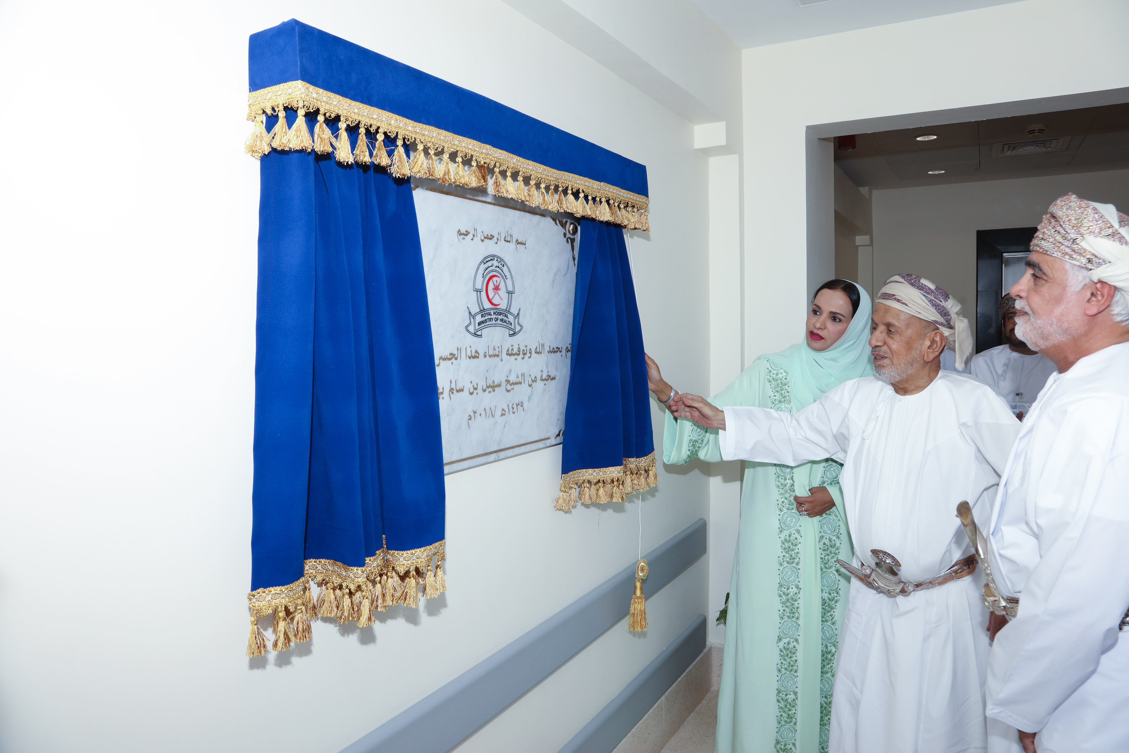 Bahwan Healthcare Centre opens three new facilities in Muscat